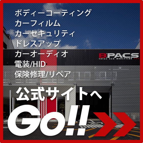 B-PACS OFFICIAL SITE
