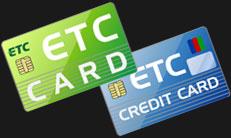 ETCカード(イメージ)