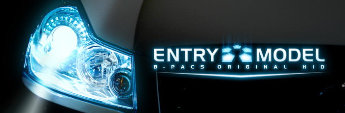 ENTRY MODEL [B-PACS ORIGINAL HID] ― HID(キセノンヘッドランプ)