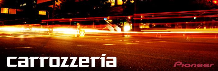 carrozzeria(カロッツェリア)