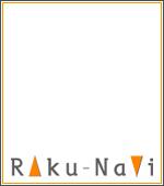Raku-Navi(楽ナビ)