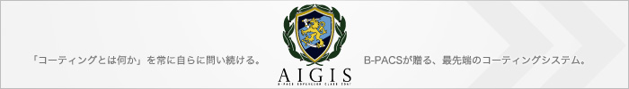 B-PACS AIGIS SPECIAL CONTENTS