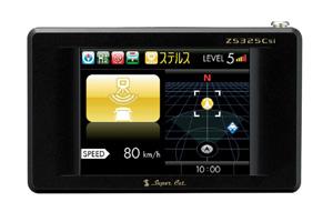 ユピテル指定店専用GPSレーダー探知機「ZS325Csi」