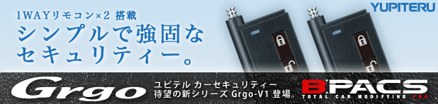 Grgo(ゴルゴ)待望の新シリーズ「Grgo-V1」が発売されます!