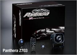 カーセキュリティ「Panthera(パンテーラ)」Zシリーズ:Z703