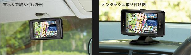 ユピテル指定店専用GPSレーダー探知機「ZF935si」