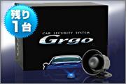 【残り1台】Grgo 0シリーズ