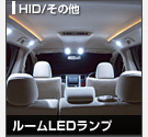 HID/その他