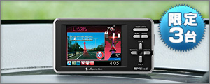 ユピテル GPS&レーダー探知機 RPR11sd