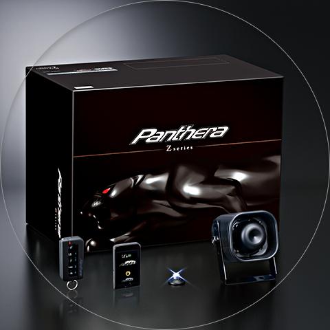 Pnathera V705