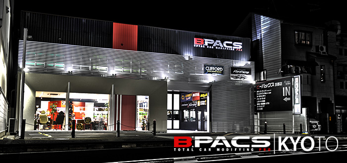 B-PACS京都